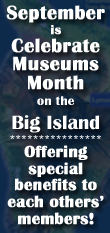 Museums Month Banner2018
