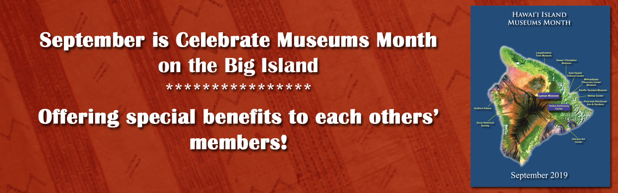 home_slider_museums_month