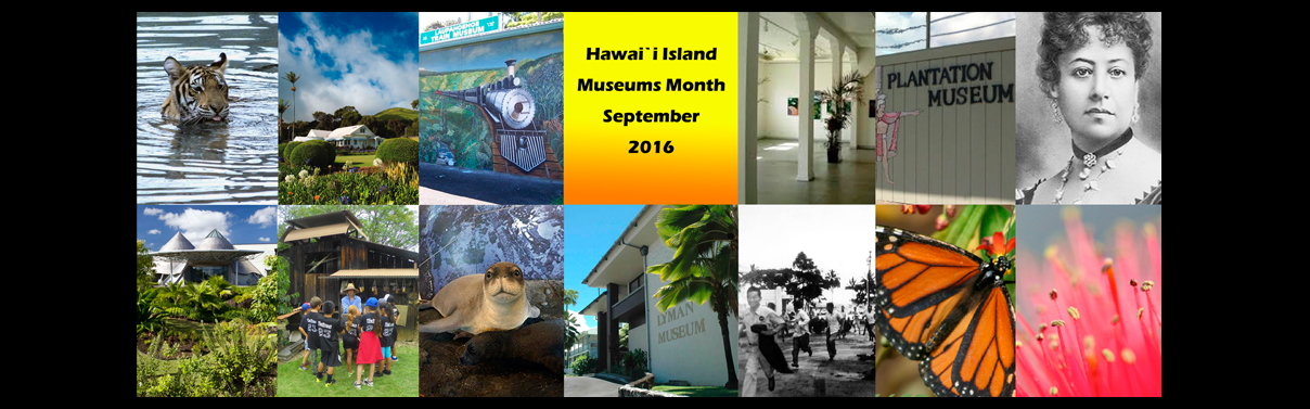 web_home_slide_museums_month