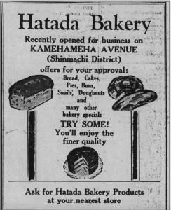 Hatada Bakery Ad_small