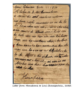 Hemahema ltr with 1830 caption